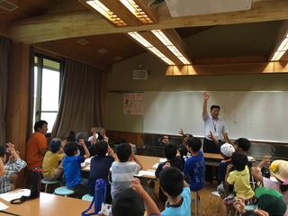 河川環境楽園 夏の楽園祭で出張授業!