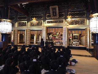 1年生は京都研修に出かけています!