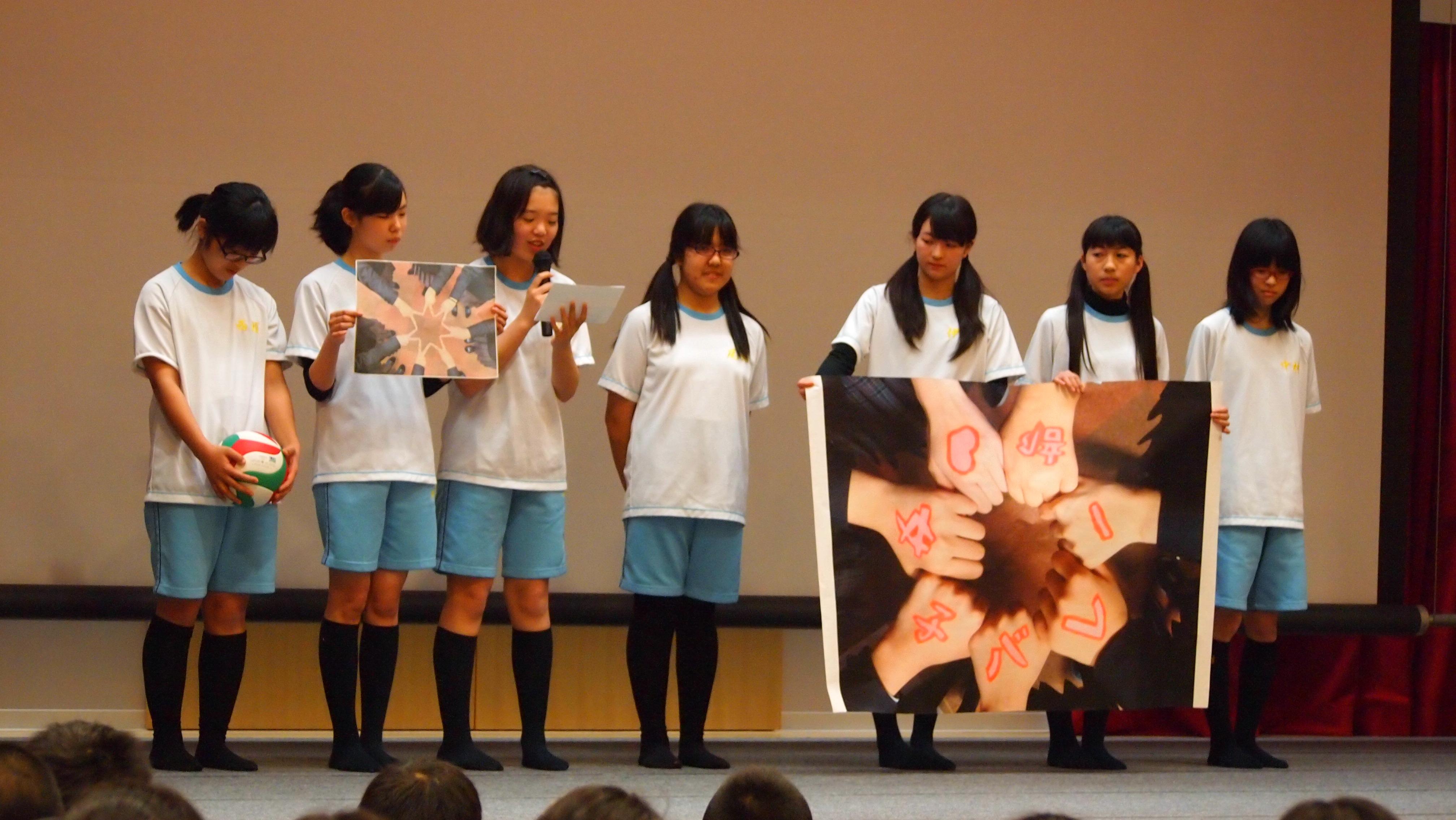 新入生歓迎会が行われました ... : クイズ 幼稚園 : クイズ