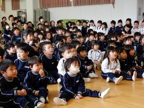 3月の誕生会(たんぽぽ組)