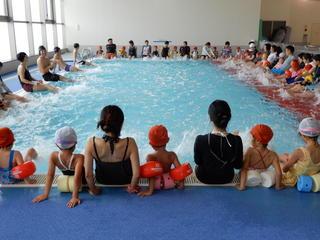 親子水泳教室