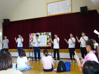 第1回みみちゃんクラブがありました(5月14日)