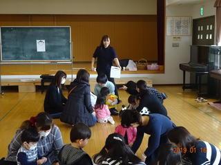 英語であそぼう⑥(1月16日)とみみちゃんクラブ⑩のお知らせ