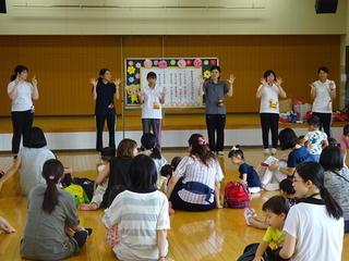 第6回 みみちゃんクラブがありました(9月9日)