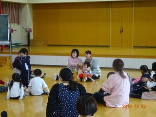 みみちゃんクラブ(なかよしサークル)(12月2日)