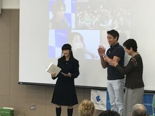 第1回高校生英語レシテーションコンテストが開催されました