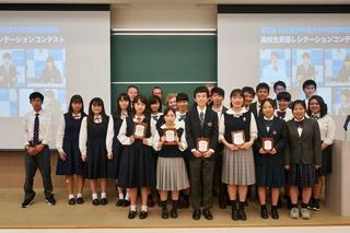 第2回 高校生英語レシテーションコンテストが開催されました