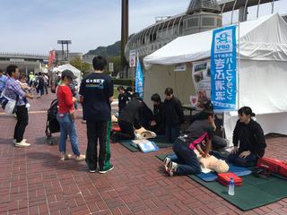 岐阜清流ハーフマラソン前日の心肺蘇生法普及啓発活動に参加しました