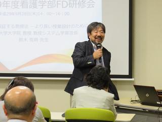 平成29年度 看護学部FD研修会を開催しました。