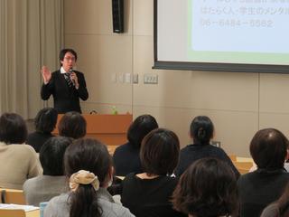 平成30年度 臨地実習指導者研修会を開催しました