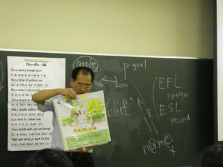 「第4回子育て講座」を開催しました