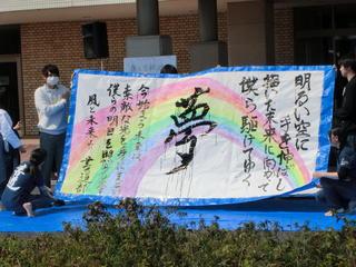 岐阜キャンパスで新入生歓迎会が行われました。