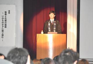 平成29年度「降誕会の集い」が開催されました。