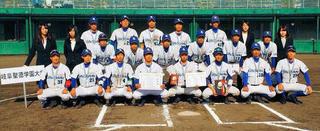 第34回西日本大学軟式野球選手権大会 結果報告