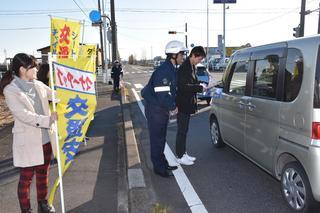 交通安全啓発活動を行いました。
