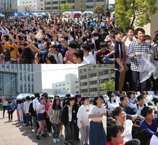 平成30年度羽島キャンパス新入生歓迎会を開催