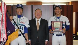 軟式野球部「第35回西日本大学軟式野球選手権大会」優勝!!