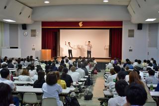 第1回「多文化アイデンティティに関する講演」を開催しました。