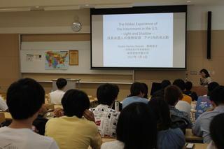 第2回「多文化アイデンティティに関する講演」を開催しました。