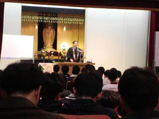 令和元年度 報恩講の集い(経済情報学部)が開催されました。