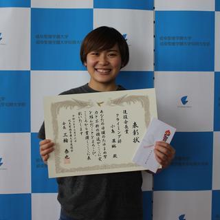 学長賞・後援会長賞の表彰式が行われました。