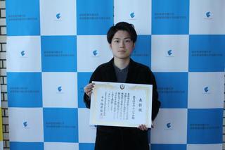 【教育研究会かっぱの会】岐阜県青少年育成県民会議から表彰!!
