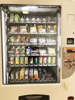 【岐阜キャンパス】コンビニ自動販売機設置のお知らせ