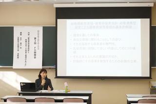 短期大学部第3回FD研修会を実施